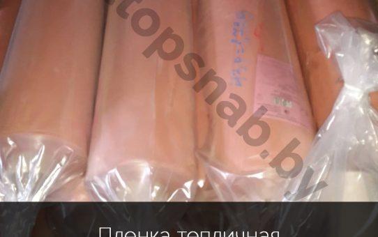 Пленка тепличная марка ТСП 15000,120(розовая)