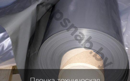 пленка техническая 1500x0,100 рукав